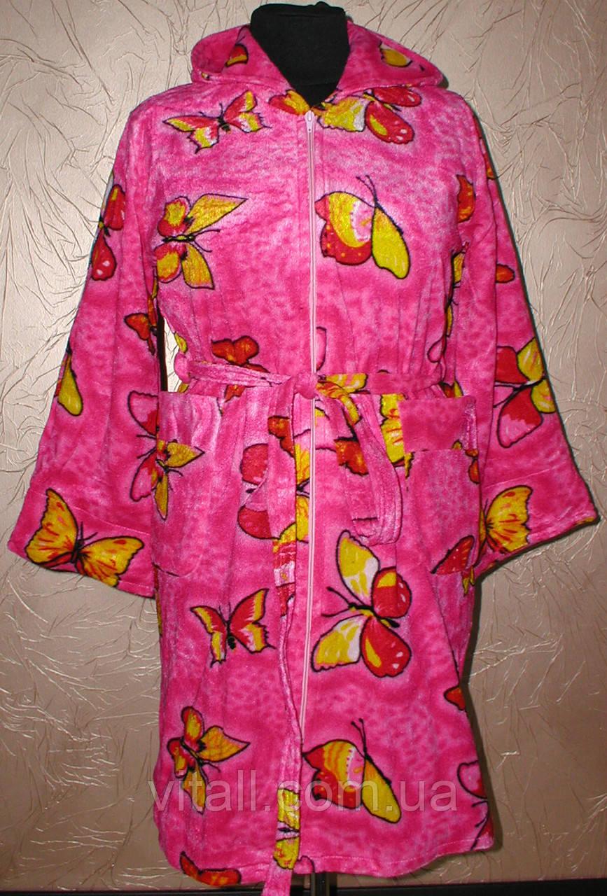 """Халат короткий с капюшоном на замке """"бабочки"""" розовый"""