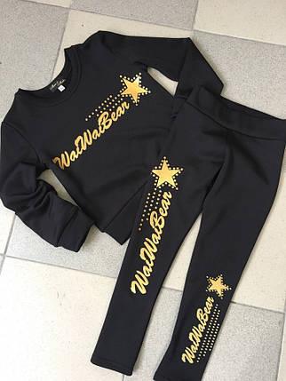"""Детский теплый спортивный костюм для девочки """"WaiWaiBear"""" с золотым принтом (4 цвета), фото 2"""