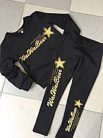 """Детский теплый спортивный костюм для девочки """"WaiWaiBear"""" с золотым принтом (4 цвета)"""