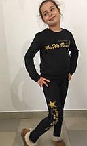 """Детский теплый спортивный костюм для девочки """"WaiWaiBear"""" с золотым принтом (4 цвета), фото 3"""