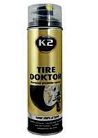 """Вулканизатор шин Tire Doctor 453 г 982 """"К2"""""""