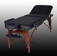 Трисекційний дерев'яний складаний стіл RAF, Бежевий (Art of Choice)