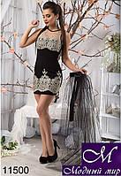 Облегающее вечернее мини-платье с длинной юбкой-сеточкой (р. S, M, L) арт. 11500