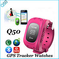 Умные часы для детей Q50 с GPS трекером.