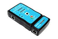 Тестер кабельный для RJ45/USB, Black/Blue (KYS0411 / JYC-468)