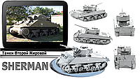 Танк M4 Шерман