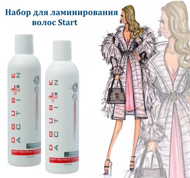 Набор для ламинирования с КЕРАТИНОМ (Small) - Интернет-магазин Beauty24 в Харькове