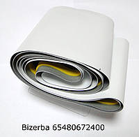 Bizerba 65480672400 Комплект лент D35 300x400, резина, армированная тканью, к устройству для взвеш. и этикетир