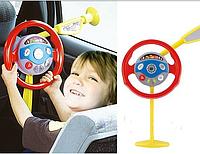 Игрушка Руль на присоске - в машину. Руль дорожный на стекло автомобиля