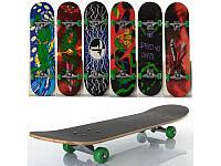 Скейт MS 0322-4 (6шт) 78,5-20см,алюм.подвеска,колесаПВХ,7слоев,6видов,608Z,макс.нагр.40кг,разобр,