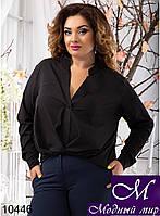 Свободная женская черная блуза (48, 50, 52, 54) арт. 10446