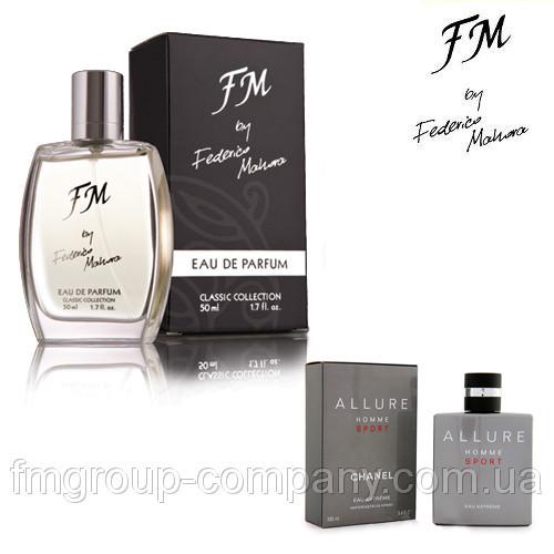 Мужская парфюмированная вода FM 453 аромат Versace Pour Homme Oud Noir  (Версаче Пур Хом Оуд 82b781e9b0585