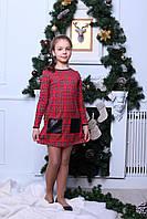 """Трикотажное платье для девочки """"Карина"""""""