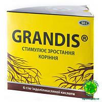 Укоренитель Grandis 50г
