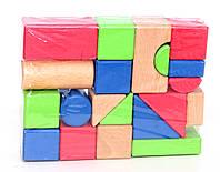 Кубики Руди (20 деталей)