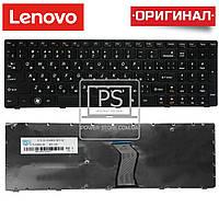 Клавиатура для ноутбука LENOVO B570G,