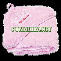 Детское махровое (очень длинная петля) уголок-полотенце после купания 95х95 см ТМ Ярослав 3073 Розовый3