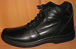 Мужские зимние ботинки черные на шнурках от производителя черные модель АМ200, фото 6