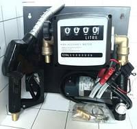 Заправний модуль для дизельного палива 12 В 40 л/хв.