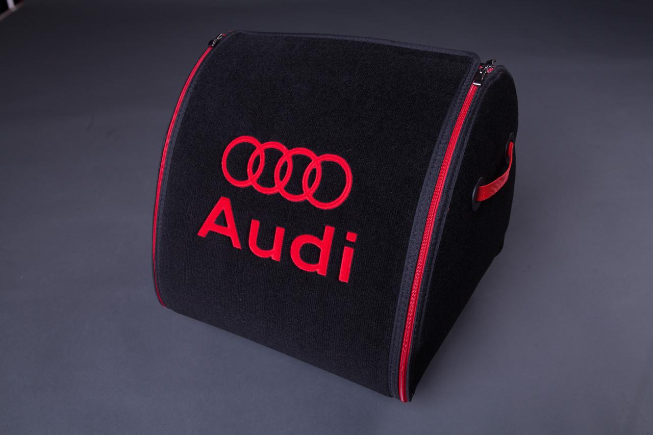 Сумка-органайзер в багажник Star-Tex Audi черный 25L