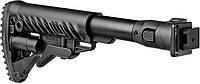 Приклад с адаптером приклада FAB Defense для АКС/АКСУ