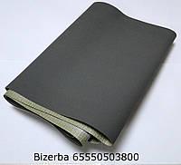 Bizerba 65550503800 Транспортная лента 296 A910 GR, резина, армированная тканью, к устройству для взвешивания