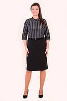 Платье женское , Платье-костюм ,  на полную фигуру , деловое, с замшевым поясом , пл (105-1).