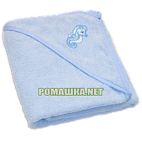 Детское махровое (петля нормальная) уголок-полотенце после купания 95х95 см ТМ Ярослав 1568 Голубой