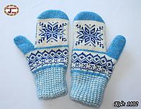Женские шерстяные варежки Синие снежинки