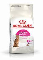 Royal Canin (Роял Канин) EXIGENT Protein 10кг - корм для кошек, привередливых к СОСТАВУ корма