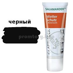 Крем для обуви Salamander Wetter Schutz 75 ml черный
