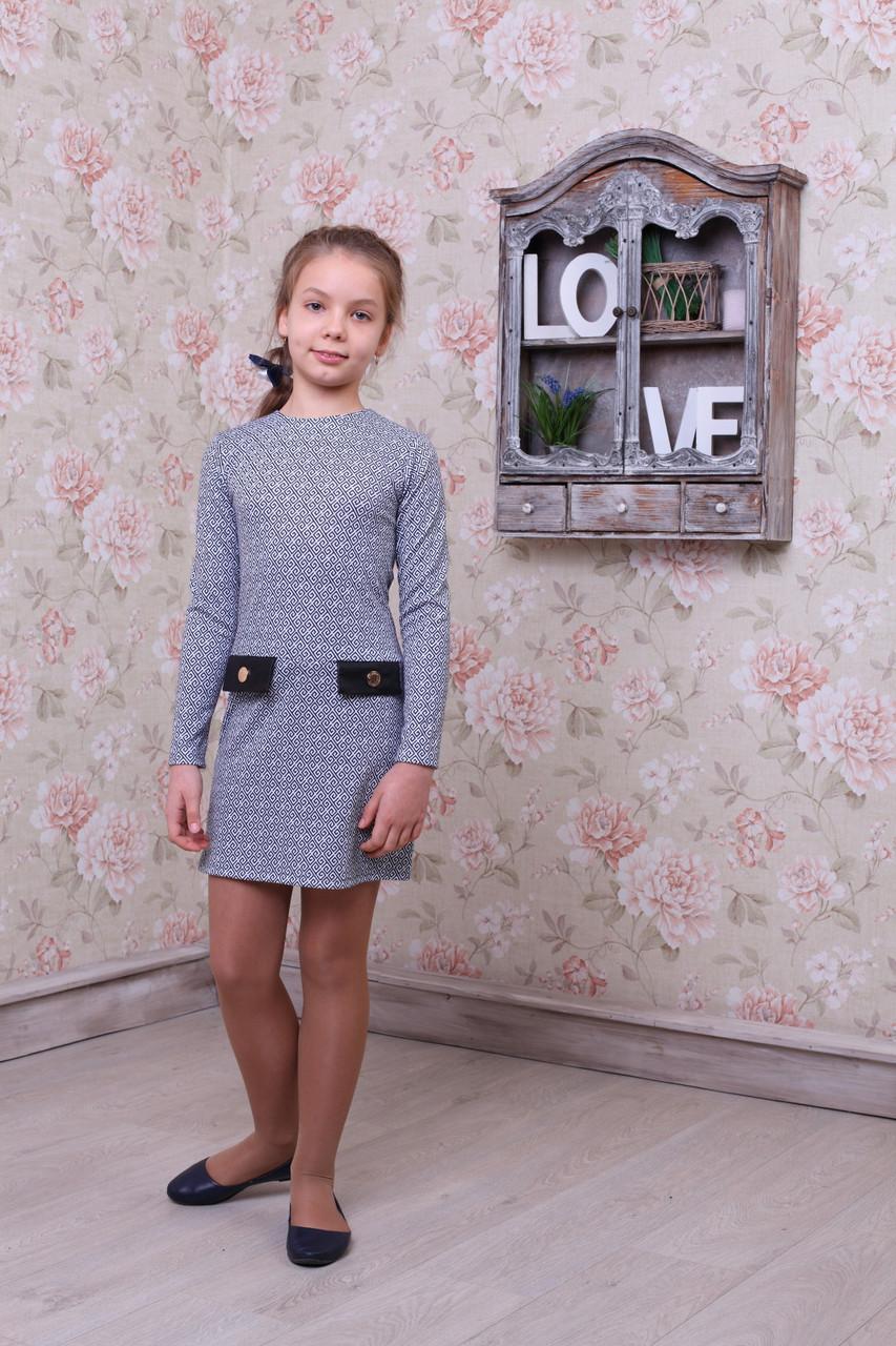 """Трикотажное платье для девочки """"Лабиринт"""" - Швейная фабрика детской и женской одежды """"Ника"""" в Хмельницком"""