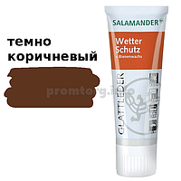 """Крем для обуви Salamander """"Wetter-Schutz"""" 75ml (012 Темно-коричневый)"""