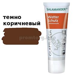Крем для обуви Salamander Wetter Schutz 75 ml темно-коричневый