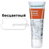 """Крем для обуви Salamander """"Wetter-Schutz"""" 75ml (019 бесцветный)"""