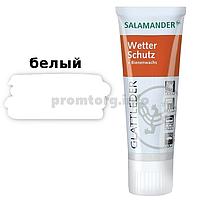 """Крем для обуви Salamander """"Wetter-Schutz"""" 75ml (024 белый)"""