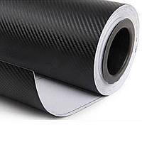 Черная карбоновая плёнка 3D 127 х 30 см, фото 1