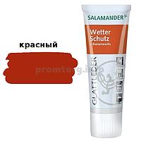 """Крем для обуви Salamander """"Wetter-Schutz"""" 75ml (415 красный)"""