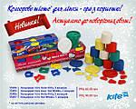 Цветное тесто для лепки - отличный подарок деткам!