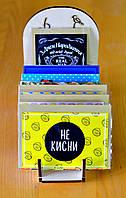 Подставка под открытки