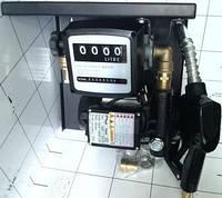 Заправний модуль для дизельного палива 220 В 40 л/хв.