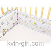 Мягкие бортики по периметру детской кроватки 30 см