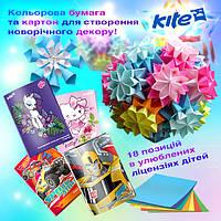 Новое поступление! Цветная бумага и картон Kite