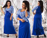 Платье в пол - 11232
