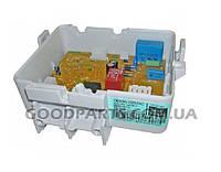 Модуль управления холодильника Whirlpool 08130-025RC 481223678535