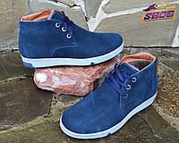 Синие замшевые мужские зимние ботинки WRIGHT на меху (шерсть)