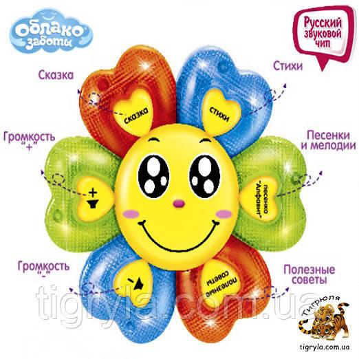 Обучающий цветочек - развивающая игрушка облако заботы