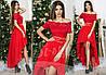 Шикарне червоне вечірнє плаття з гипюровым верхи і атласним поясом. Арт-9325/65