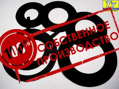 Прокладки резиновые(стандартные,нестандартные) - ООО «Турфан-Трейд» в Киеве