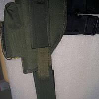 Кобура тактическая (набедренная) с карманом для обоймы